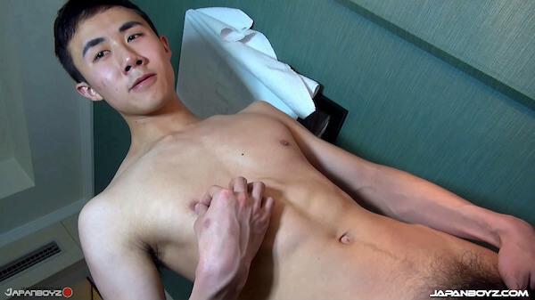 minet japonais gay nu